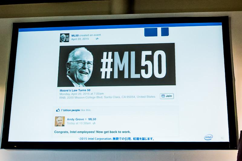 """阿部氏の講演の最後で紹介された、SNS(おそらくFacebook?)上でのムーアの法則50周年を祝うページに、ムーア氏の後任としてIntelのCEOになったアンディ・グローブ氏(Intelの現在の発展の礎を築いたのはグローブ氏と言ってよい)のメッセージが「インテルの従業員の皆さんおめでとう。さて、もう仕事に戻る時間だよ」(Congrats, Intel employees! Now get back to work.)というメッセージが""""猛烈経営者""""としてよく知られたグローブ氏らしい……"""