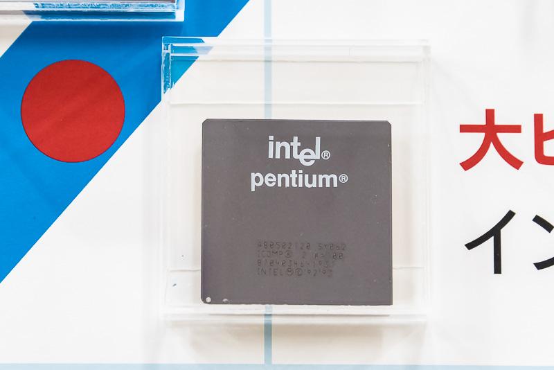 1993年にリリースされたPentiumは、Intel486の後継として投入された製品で、スーパースケーラと呼ばれる命令実行方式が採用され、効率が改善された。大ヒット製品となったが、1994年には浮動小数点演算命令にバグがあることが判明し、全数リコールされるという騒ぎにもなったが、そのリコールにより逆に信頼できる半導体メーカーとしてIntelの名が世の中に認識される端緒となった