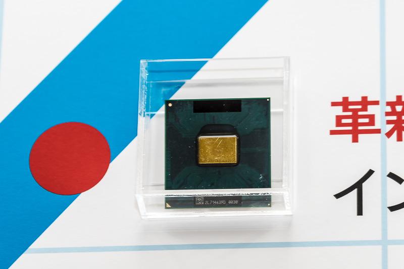 2006年に発表されたCore 2 Duoプロセッサ。モバイルから来たアーキテクチャがデスクトップにも拡張された最初の製品