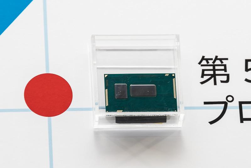 Intelの現行製品となる第5世代Coreプロセッサ、現在は薄型ノートPC向けの製品が出荷されている