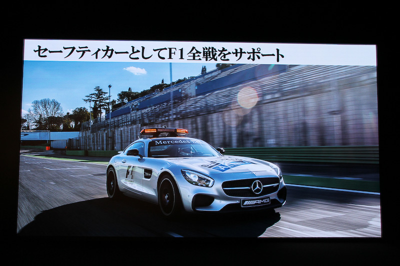 AMG GT SがF1のセーフティカーに採用されたこと、レーシングバージョンの「Mercedes-AMG GT3」を2015年のジュネーブモーターショーで披露されたことを紹介し、メルセデスAMG GTがモータースポーツと密接な関係にあることを紹介