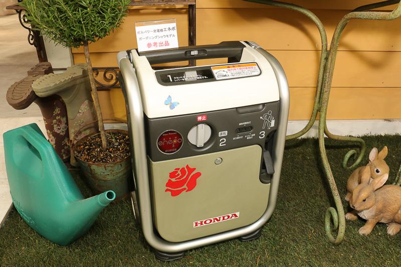 ガーデニングや家庭菜園などで利用される製品のメーカーとして、ホンダはこのイベントにこれまで10回出展している