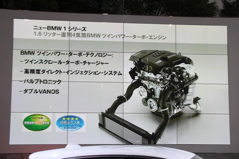 118iと120iに搭載する直列4気筒DOHC 1.6リッターターボエンジン