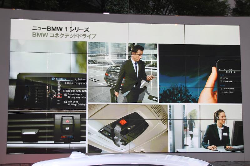 車載の通信モジュールを利用し、乗員の安全と車両の状態を見守る「BMW コネクテッドドライブ・スタンダード」を標準装備(のぞく118i標準車)