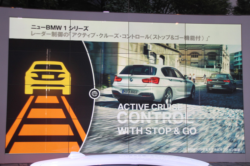 レーダーの制御によって前方車両との車間距離を維持しながら加減速を行う「アクティブ・クルーズ・コントロール(ストップ&ゴー機能付)」を、今回新たにオプション設定。1シリーズ全車で選択することが可能になっている