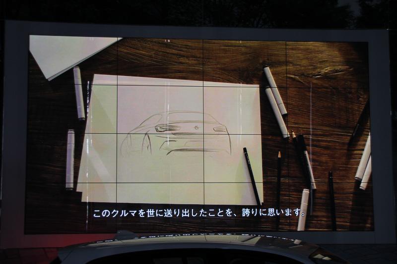 本国でエクステリア・デザイナーを務めるカルヴィン・ルク氏が、ビデオレター上でスケッチを描きながら新型1シリーズのエクステリアデザインについて紹介