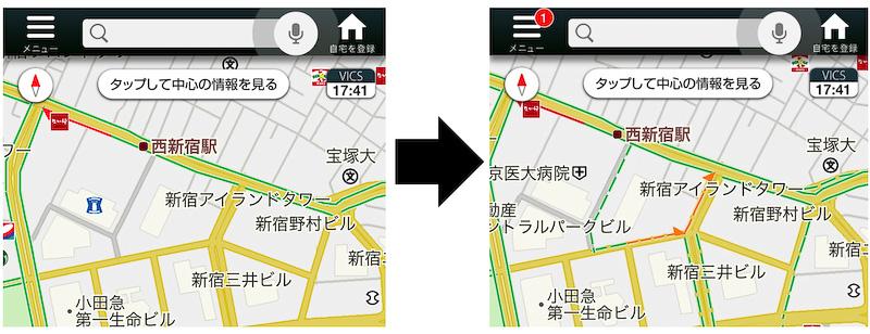 左がVICS情報のみの表示、右がVICS情報とプローブ情報を組み合わせた表示