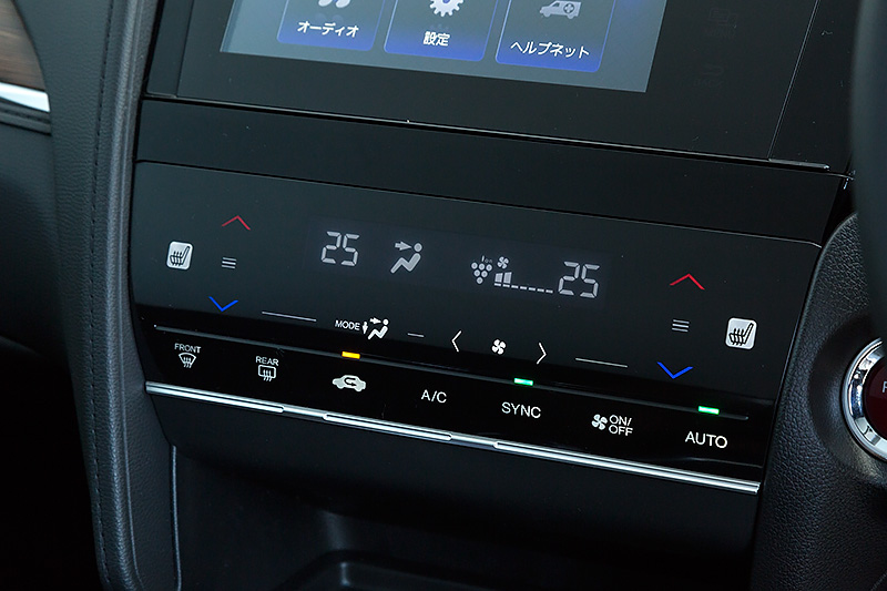 HYBRID Zのみ左右独立温度コントロール式フルオートエアコンが標準になる。プラズマクラスターも内蔵