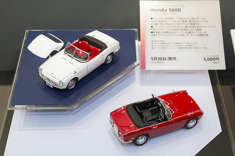 1/24 「Honda S600」。5月30日ごろ発売、3000円(税別)