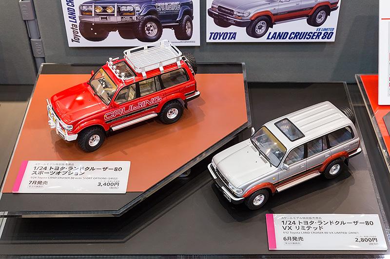 1/24「トヨタ・ランドクルーザー 80スポーツオプション」など。実車は70ランクルが再発売となったが、模型は80ランクルを限定再生産