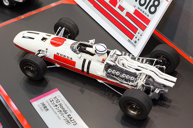 1/12「Honda RA273(エッチングパーツ付き)」。7月発売、予価1万2000円(税別)。ホンダF1復帰にあわせてか、RA273をエッチングパーツ付きとして再発売