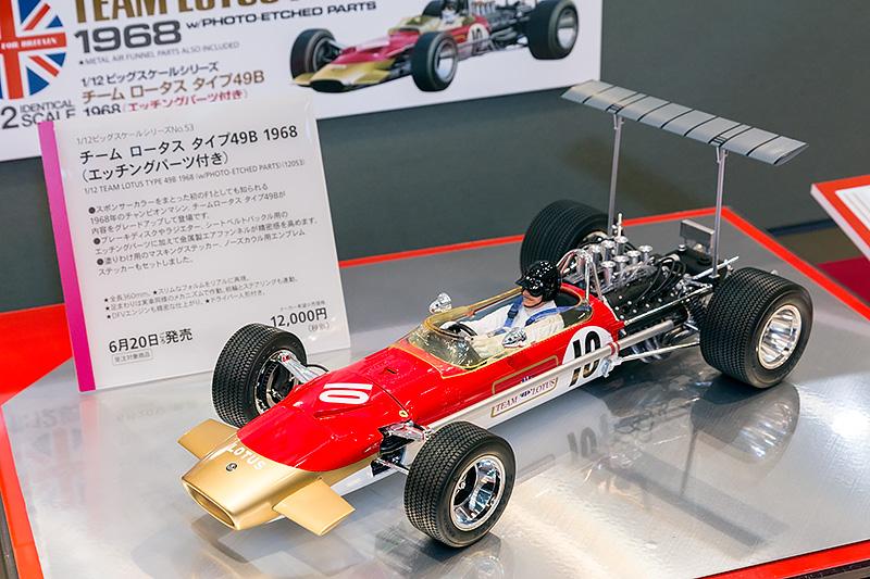 1/12「チーム ロータス タイプ49B 1968(エッチングパーツ付き)」。こちらは1968年のチャンピオンマシン。エッチングパーツ付きとして再発売