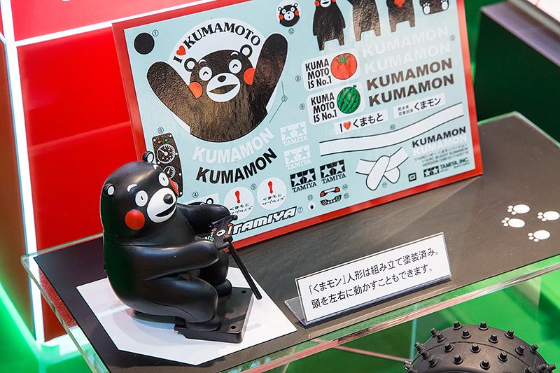 1/10「RCバギー・くまモンバージョン」。6月20日ごろ発売、9800円(税別)