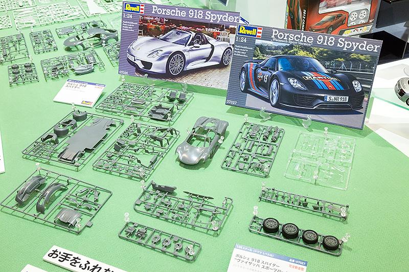 1/24「ポルシェ 918スパイダー」。8月~9月発売、価格未定。ハセガワ扱いのドイツレベル製品