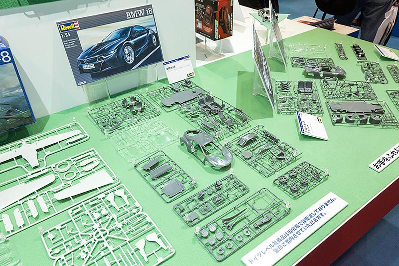 1/24「BMW i8」。7月~8月発売予定、4300円(税別)。こちらもハセガワ扱いのドイツレベル製品