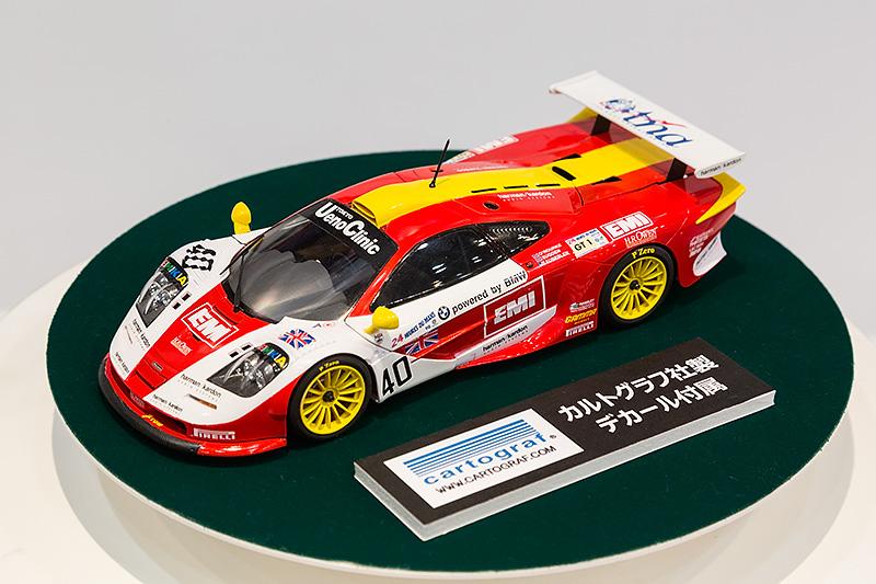 1/24「マクラーレン F1 GTR ロングテイル 1998 ルマン24時間」。7月発売予定、5200円(税別)