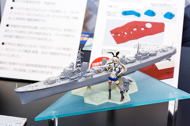 マックスファクトリー&ハセガワ 「PLAMAX 駆逐艦×艦娘 島風」