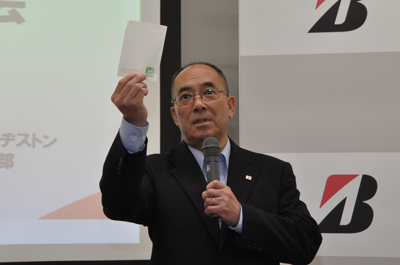 ブリヂストン フェロー 経営企画本部 原秀男氏