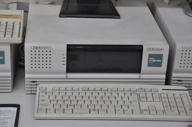 産業用のPCとして、FC98-NXシリーズが使われていた