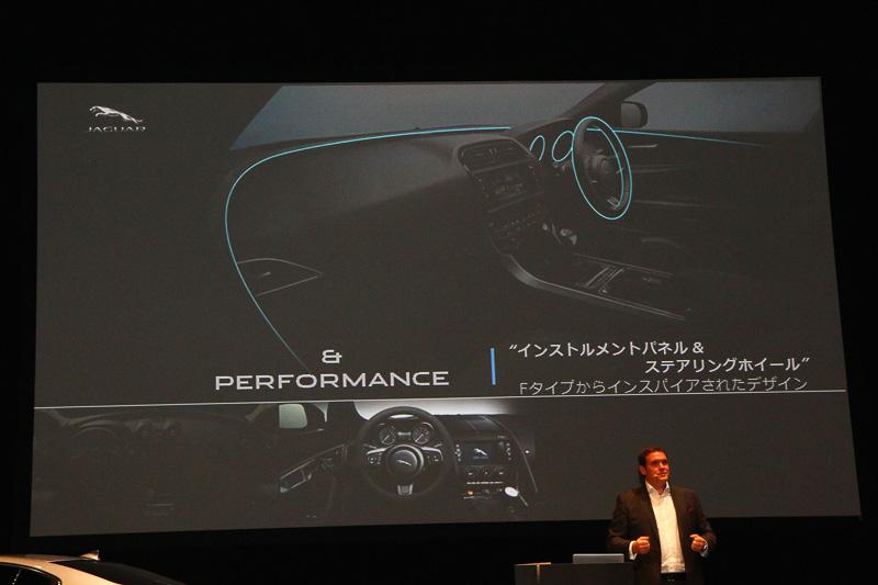 インテリアは、ドライバーを包み込むような流れるデザインとなる