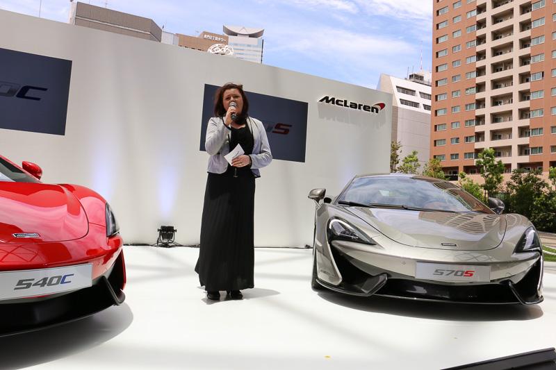 スペシャルゲストとして、ブルース・マクラーレン氏の娘であるアマンダ・マクラーレン氏がプレスカンファレンスに参加。現在はマクラーレン オートモーティブのブランドアンバサダーとして活躍している