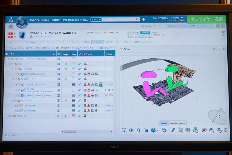 3Dエクスペリエンス・プラットフォーム上で扱うソフトウェアを、個々の企業ごとのニーズに合わせてカスタマイズし、ビジネスの最適化、効率化を図ることができるという