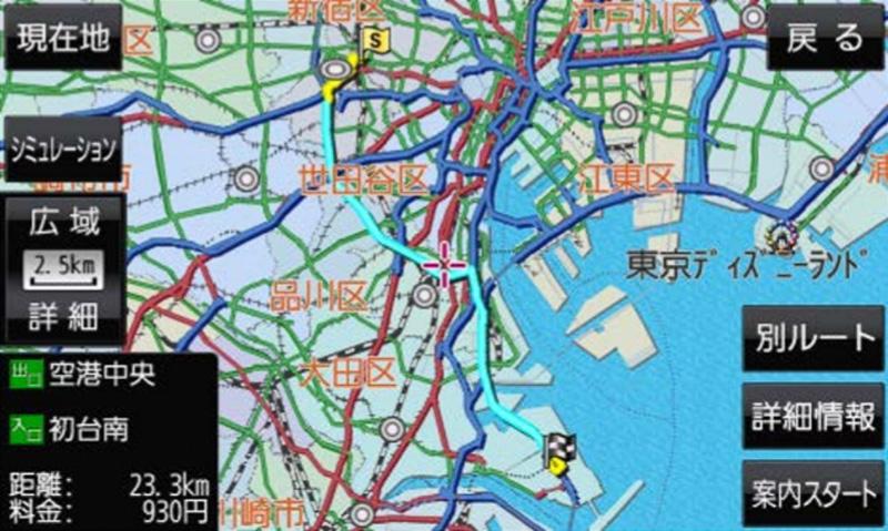 首都高の大橋JCT~大井JCTなどの開通情報を反映