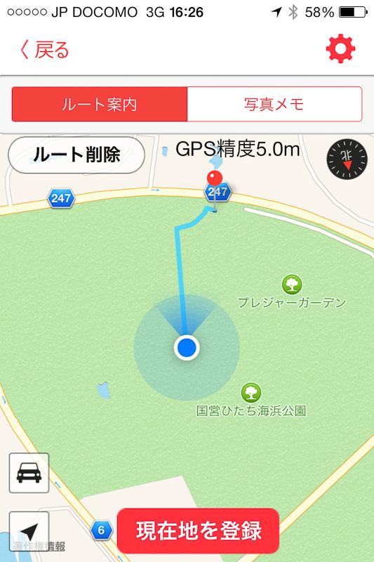 ヘディングアップ表示のときはおおよその方向を示すガイドが表示される。公園のような公道がない場所ではこちらが便利