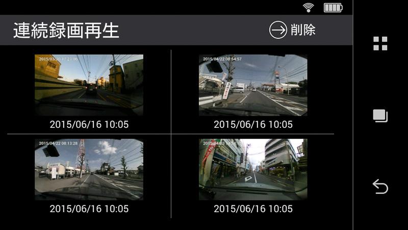 ドライブレコーダーによる動画記録