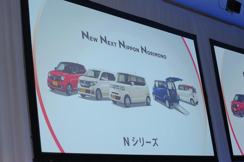ホンダの軽自動車事業躍進の原動力となったNシリーズ