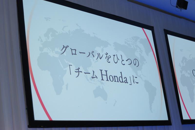 グローバル6極体制を1つにまとめることも「チーム Honda」