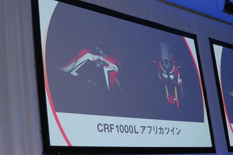 2輪では、ヨーロッパ市場で2015年中の発売を予定する大排気量デュアルパーパスモデル「CRF1000L アフリカツイン」を紹介