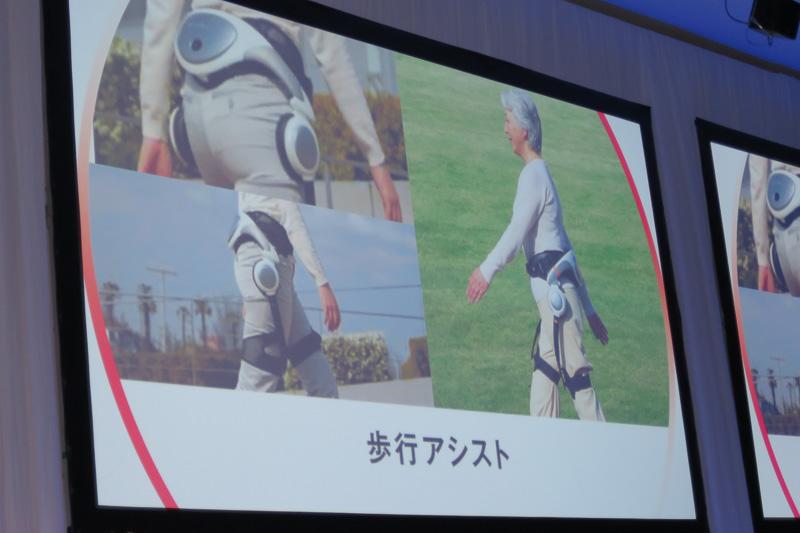 汎用製品では「歩行アシスト」の研究・開発を続けていることを挙げ、リハビリ用品、歩行訓練機器として、2015年度中に日本国内で事業化することを目指しているという