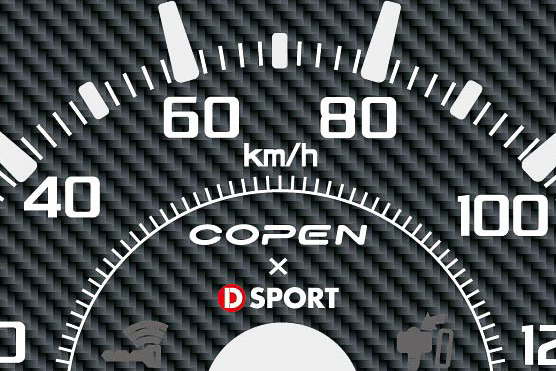 メーターパネル中央に「COPEN×D-SPORT」のロゴマークを設定