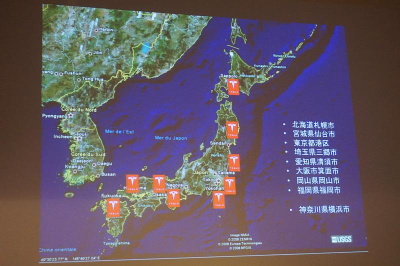 神奈川県横浜市に従来からあるサービス拠点に加えて、日本各地に8拠点を新たに開設