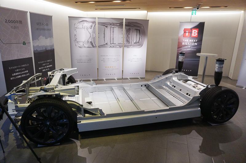 会場ではモデル S(シングルモーター)のベアシャシーも展示