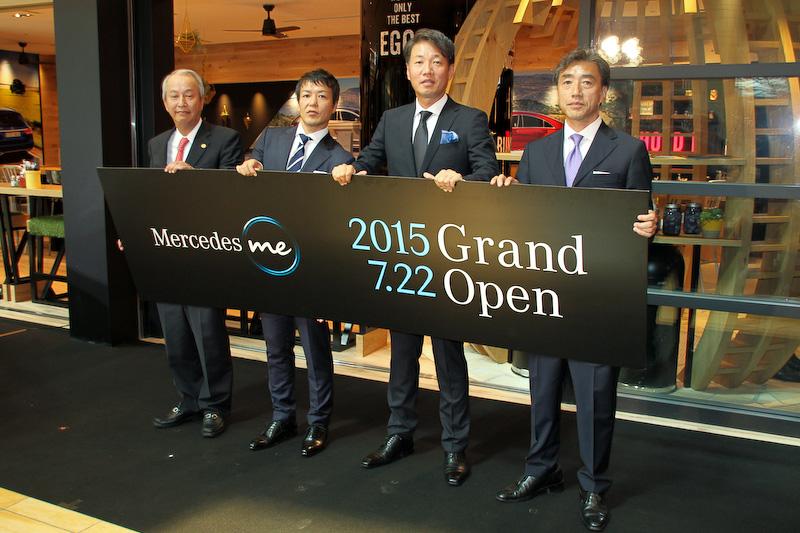 新ブランド情報発信拠点「Mercedes me Tokyo HANEDA(メルセデス ミー 東京羽田)」の発表披露会に登壇した関係者
