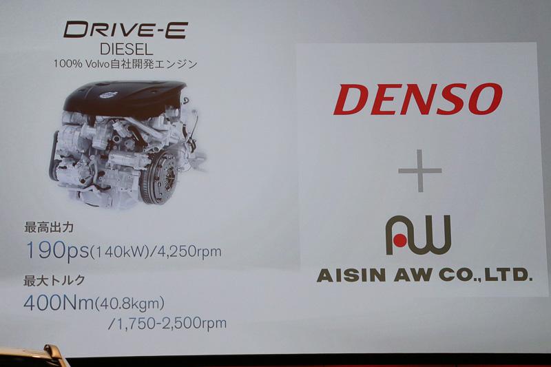 D4エンジン搭載車でも、これまでのDrive-Eパワートレーンと同じくデンソー、アイシンAWが協力して開発された