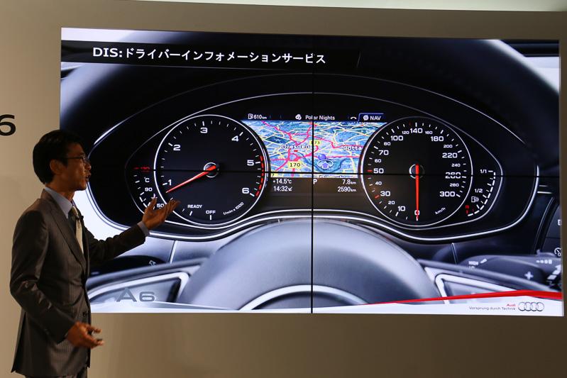 メーターパネル内にある「DIS(ドライバーインフォメーションシステム)」ではカーナビの地図画面も表示できる