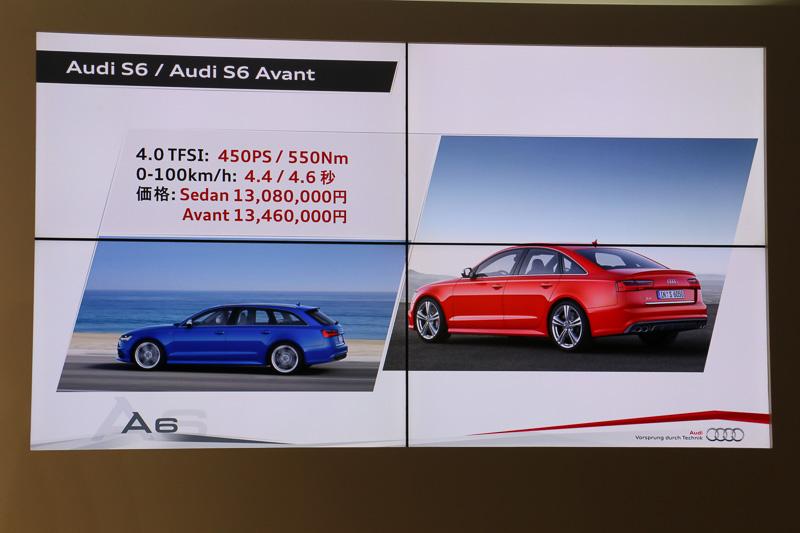 A6シリーズのラインアップモデルが一挙に変更。オールロードクワトロ、RS 6なども同時デビューしていることもポイントとして紹介されている