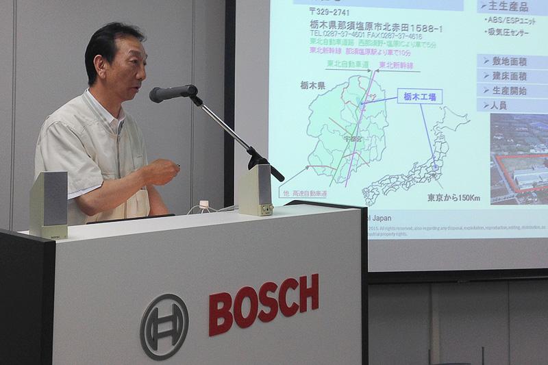 ボッシュ 栃木工場の工場長である佐野博文氏は栃木工場についての説明を担当。栃木工場はボッシュグループ内で「シャシーシステムコントロール事業部」に属するという