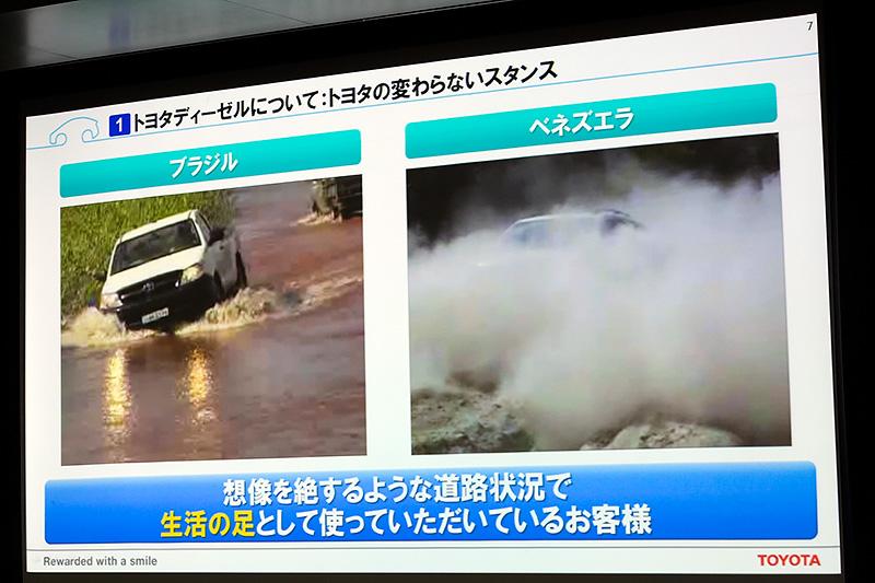 トヨタのディーゼルエンジンは過酷な道路条件下で使われている