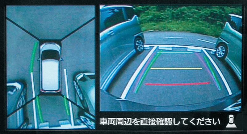 全方位モニターの映像は「トップ映像+前方・後方」(左)、「サイド+前方・後方」(中央)、「前方・後方ワイド映像」(右)と切り替えて車両周辺の安全確認ができる