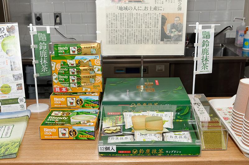 鈴鹿サーキットや近くの白子駅などでしか販売していないという抹茶を使ったお菓子