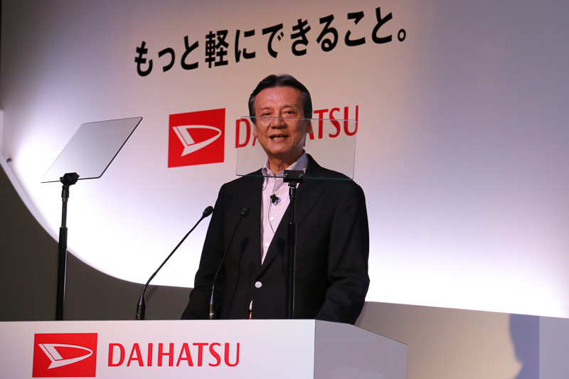 ダイハツ工業 取締役社長 三井正則氏