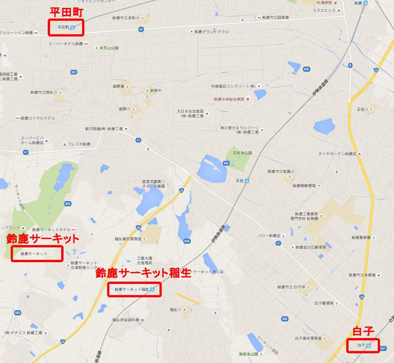 鈴鹿サーキットと3つの駅の位置関係(Google Maps)