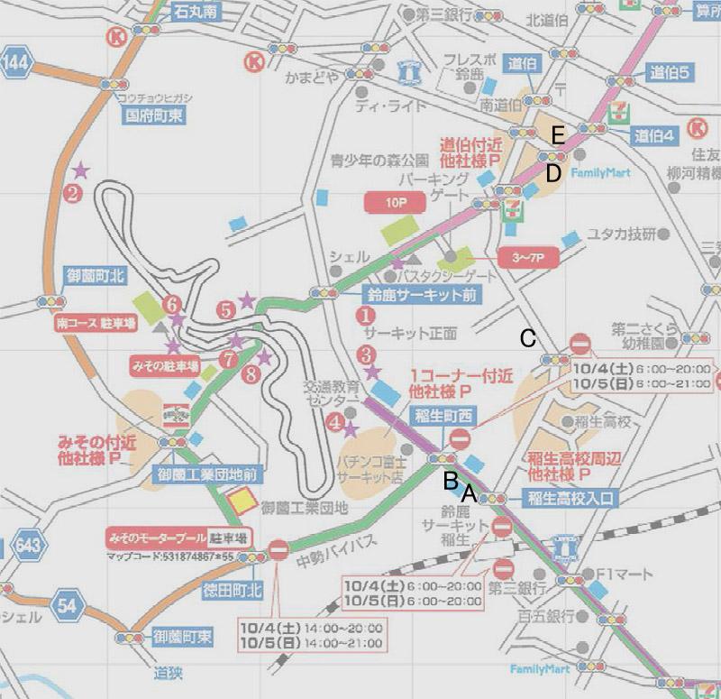 アクセスマップには「他社様駐車場(青四角)」や「他社様駐車場の多い所(薄オレンジ)」という表示で民間駐車場の場所が描かれている。地図上のA~Eは駐車場の写真を撮った場所
