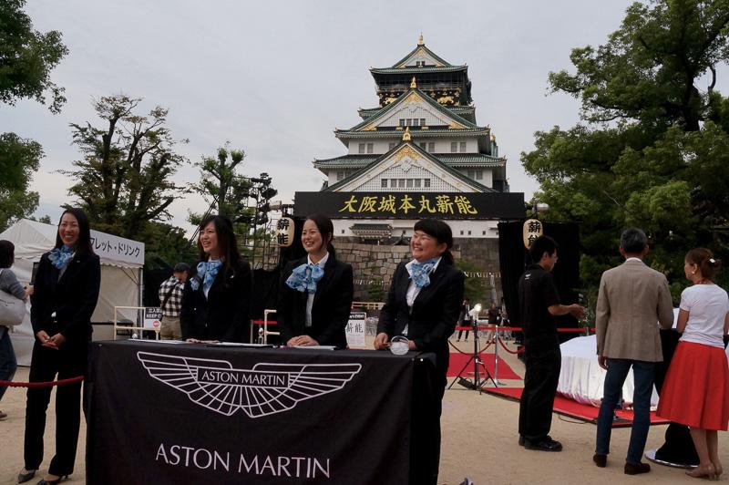 コラボレーションの舞台となった大阪城