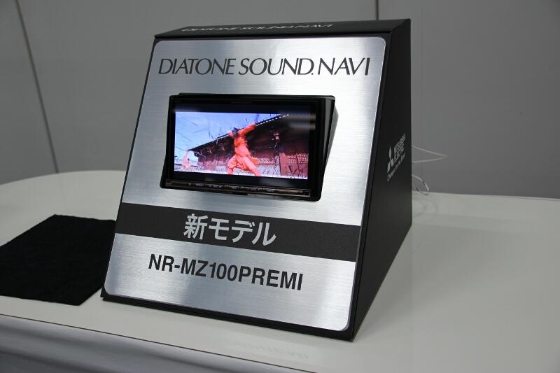 上位機種となるプレミアムモデル「NR-MZ100PREMI」