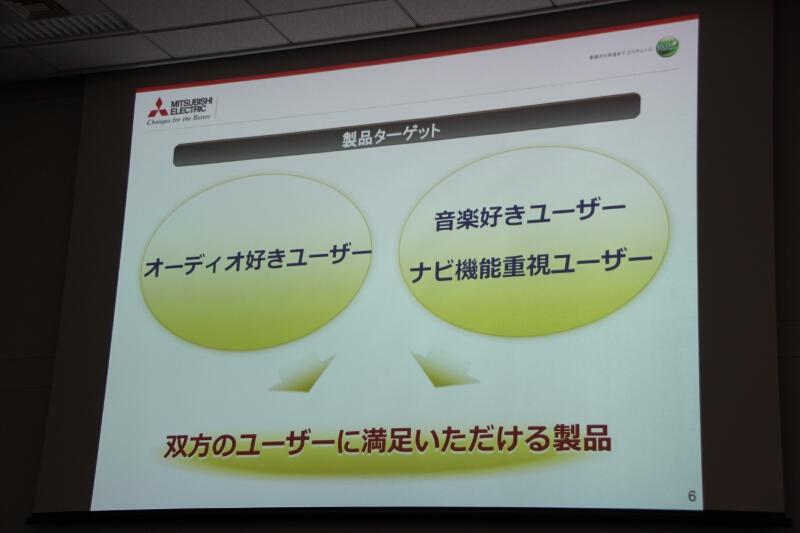 NR-MZ100シリーズのターゲットユーザー。2つの層のどちらも満足できる製品を目指した